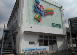 江戸川区立虹の家